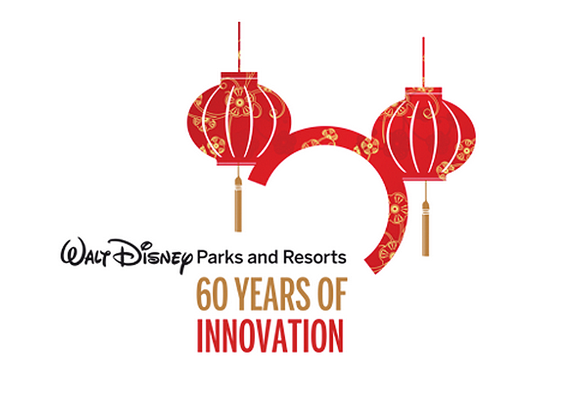 Disney Parks presentations, panels, and exhibits announced for D23 EXPO