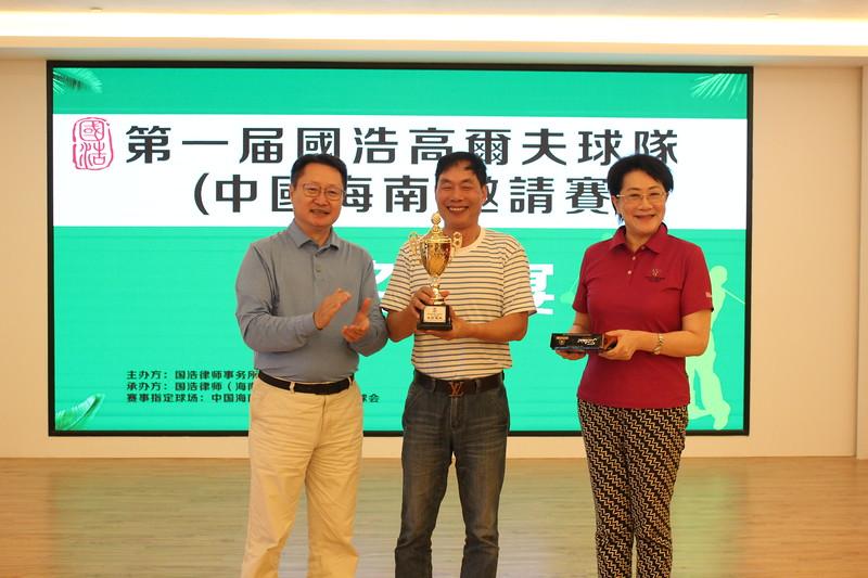 [20191223] 第一届国浩高尔夫球队(海南)邀请赛 (193).JPG