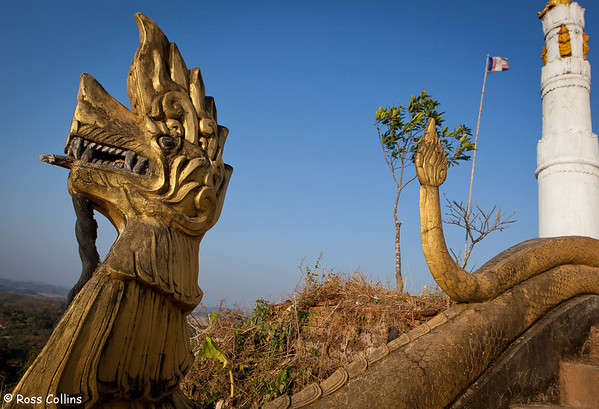 Shwetaung Pagoda, Mrauk U