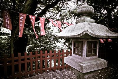 KAMAKURA - Japan - Nippon - Japon