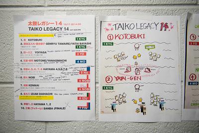 Taiko Legacy 14