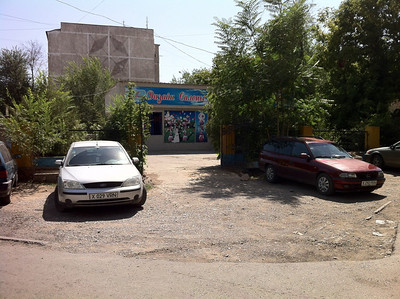 leo's old place in kz