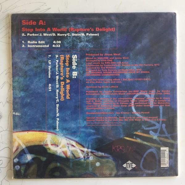 LPs-JB-Hip-Hop-Rap_113.JPG