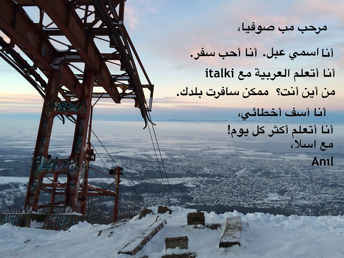 sofia postcard