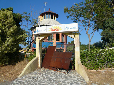 Aqualand Faliraki 2009.