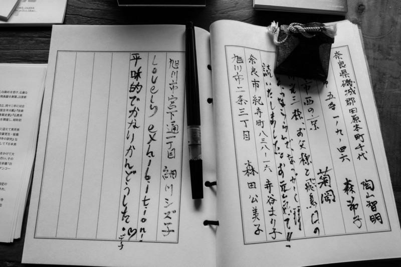Nara Day 5 (70 of 374).jpg