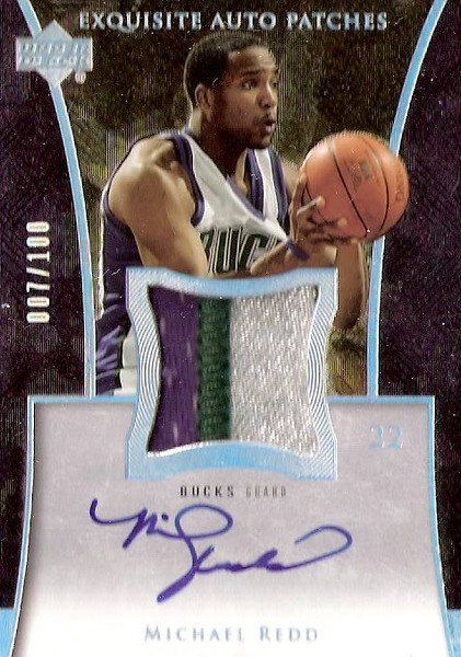 05_EXQUISITE_AUTOPATCH_MICHAELREDD.jpg