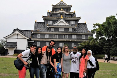 Okayama University Summer School Program June 23 - July 14, 2017