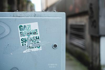 Street Art and Street Furniture - 2018