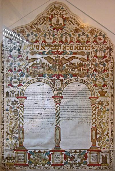 60-Ketuba (marriage certificate)