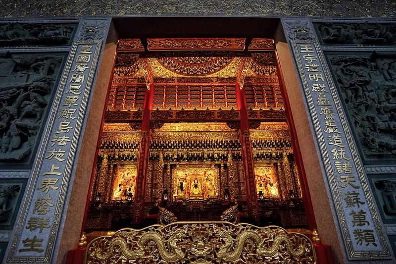 Taoist temple near Jiufen, Taiwan