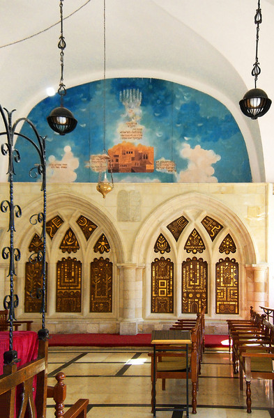 10-Yochanan ben Zakai Synagogue. Four adjoining Sephardic Synagogues are located in the Jewish Quarter of the Old City. They were built at different times to accommodate the religious needs of the Sephardic community, each congregation practicing a different rite.