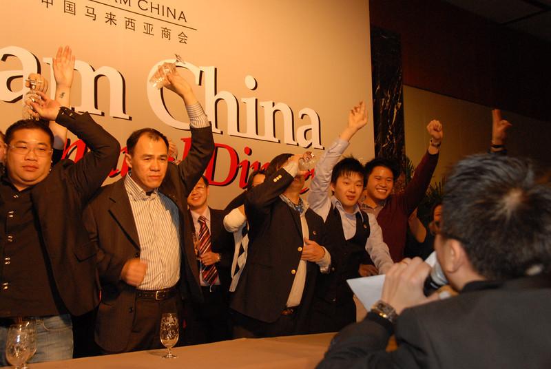 [20120107] MAYCHAM China 2012 Annual Dinner (149).JPG