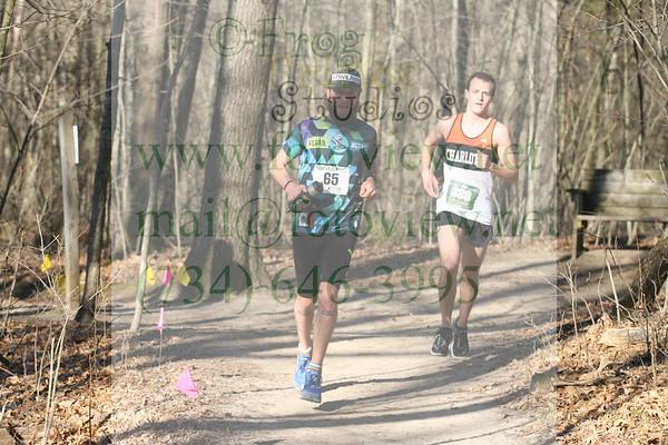 Marathon & 50k Gallery 1 of 3