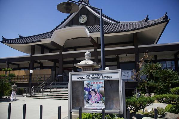 Nishi Obon w/Taiko Project & Kitsune Taiko