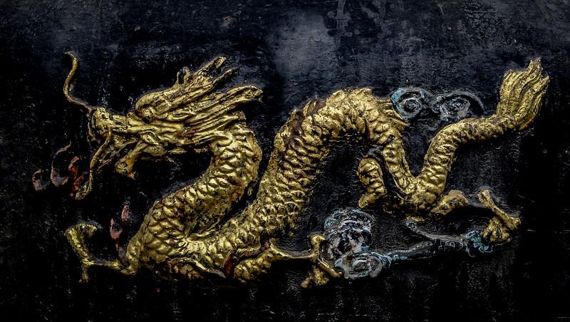 ChengDo_1751-2