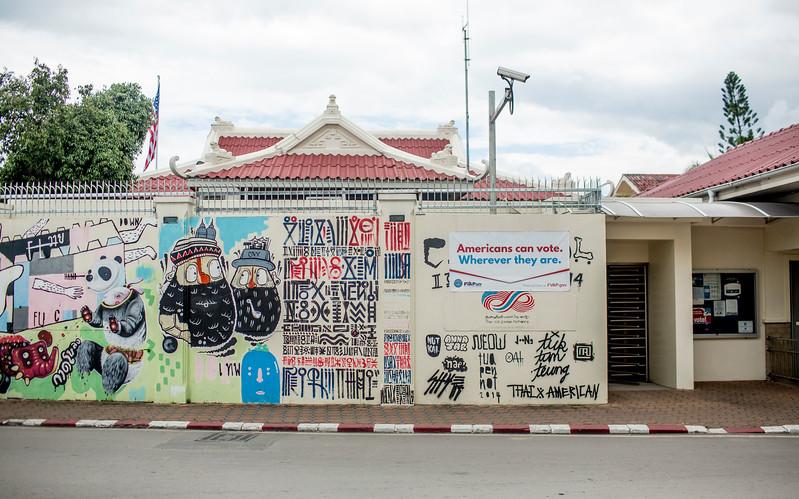 consulate wall.jpg