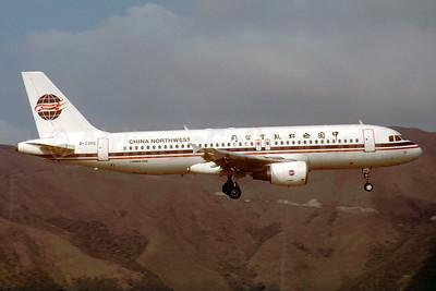 China Northwest Airlines