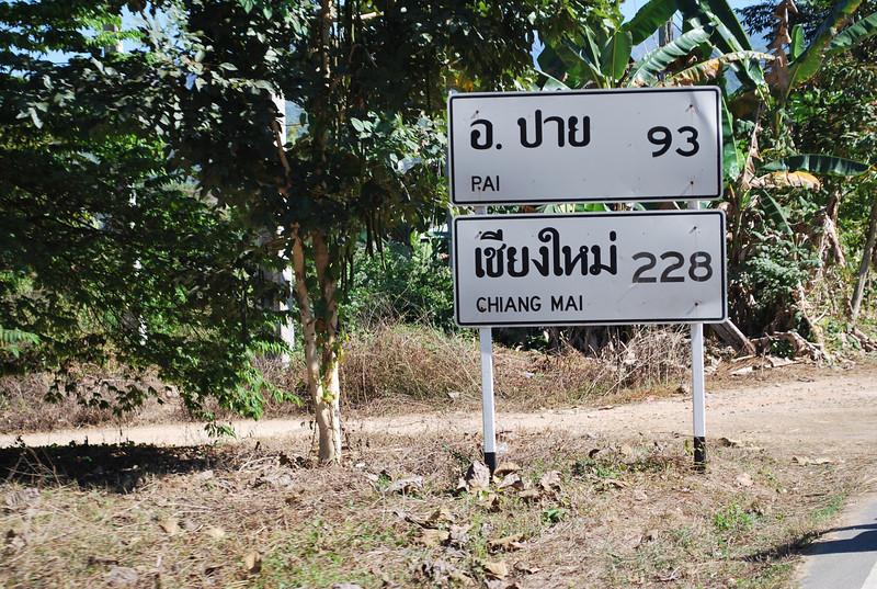 thailand 301.JPG