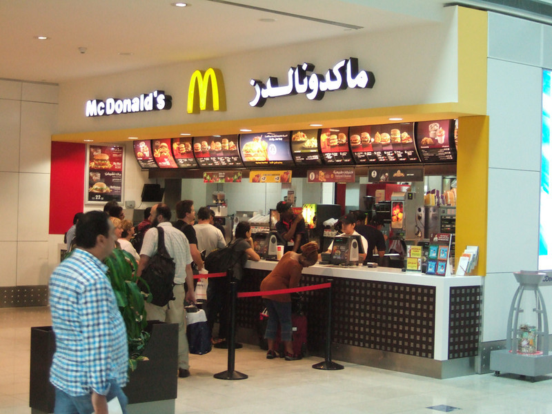 Dubai International Airport.  Yep, McDonalds.  And there was a Burger King on the other side of the airport.