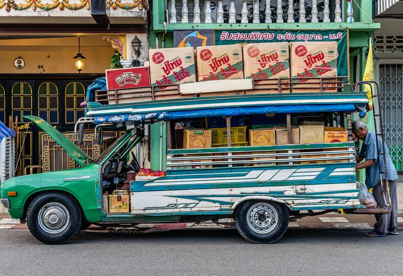 Restaurant supply, Phuket, Thailand