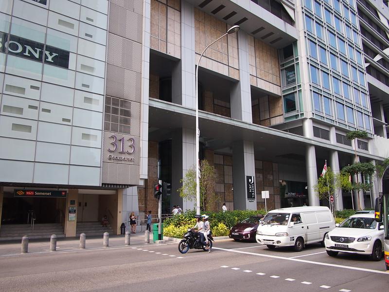 P4104910-entrance.JPG
