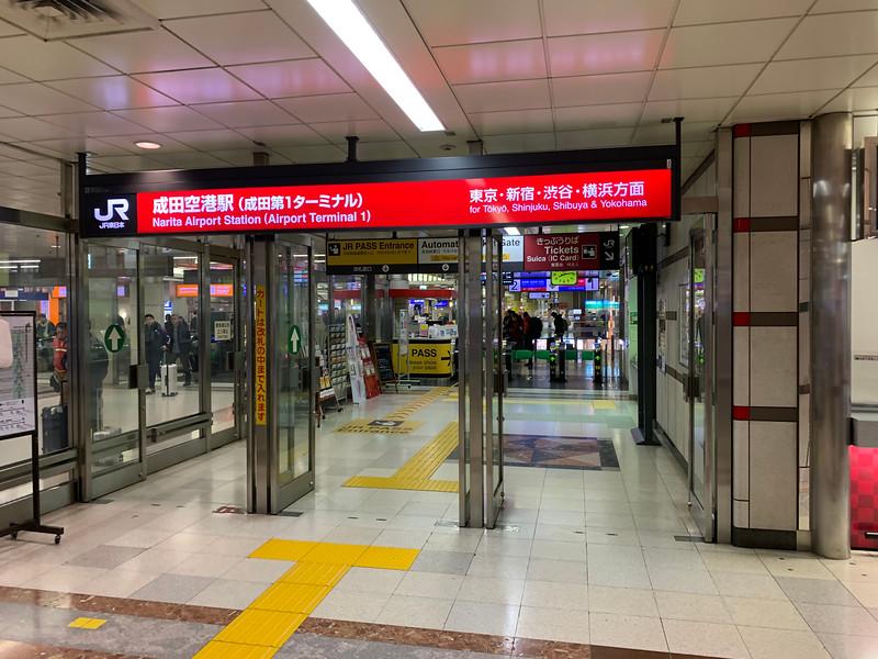 NeX Narita to Shinjuku