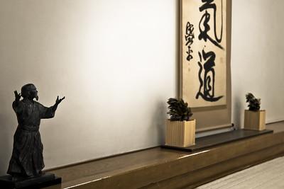 AIKIDO HOMBU DOJO - Japan - Nippon - Japon