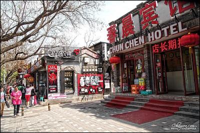 Beijing 2012 - DONGCHENG
