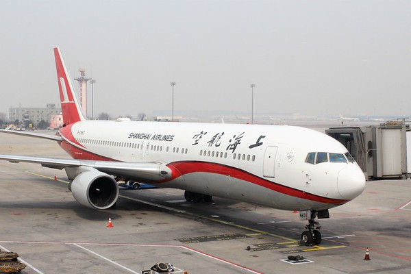 Shanghai Airlines (FM)