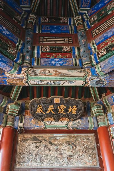 BeijingMarch2019-29.jpg