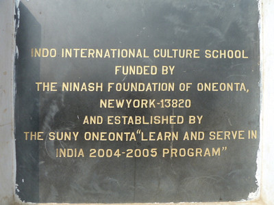 India: School Visits (2014)