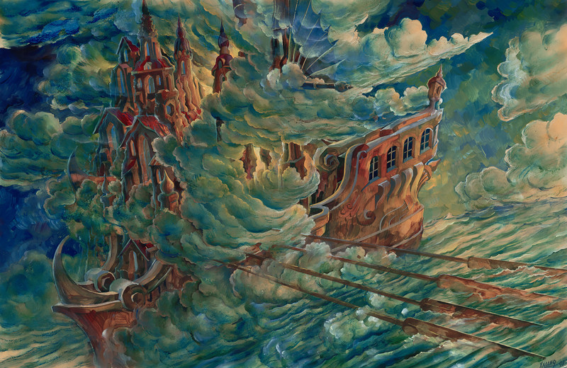 Sea Engine