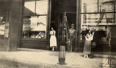 Akins Store