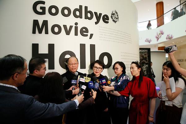 Goodbye Movie, Hello Liuli Press Conference