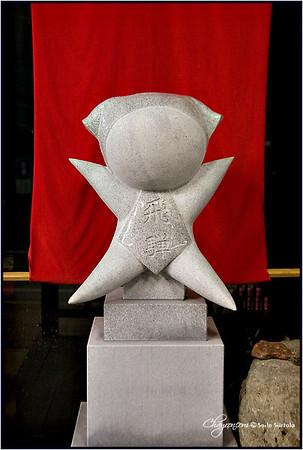 Japan 2007 TAKAYAMA