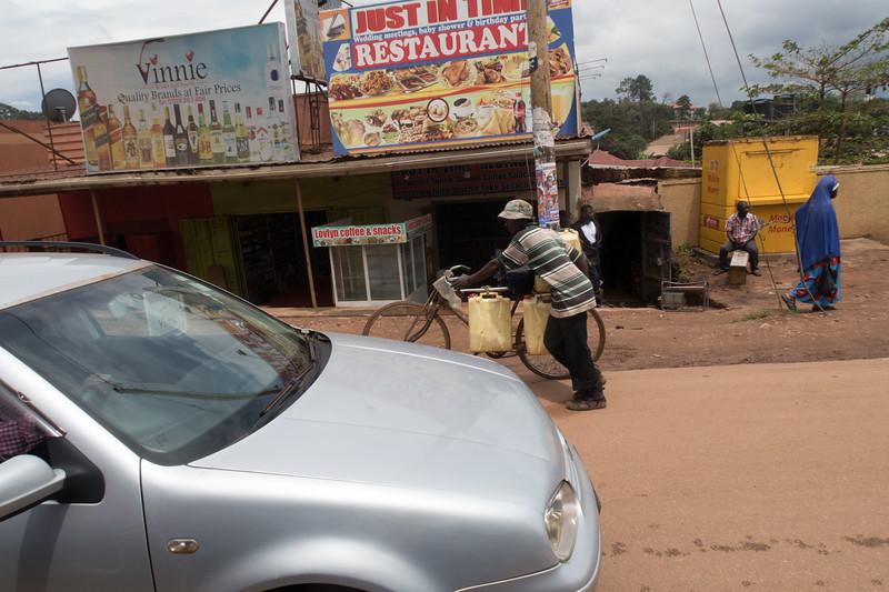 Uganda-0399.jpg
