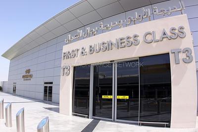 Abu Dhabi International | AUH | OMAA