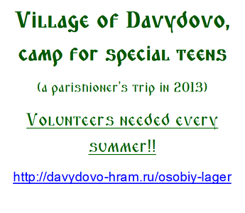 """Village of Davydovo, Camp for """"special"""" teens"""