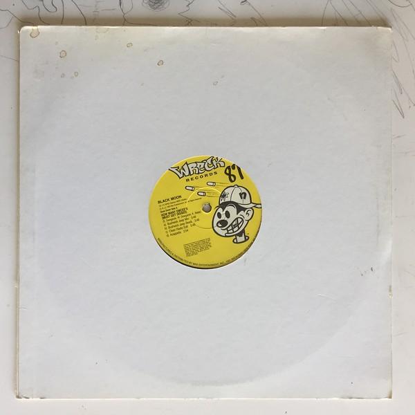 LPs-JB-Hip-Hop-Rap_25.JPG