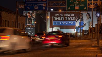 06-24-19-Huge-Galil-Maaravi-Haifa-Big