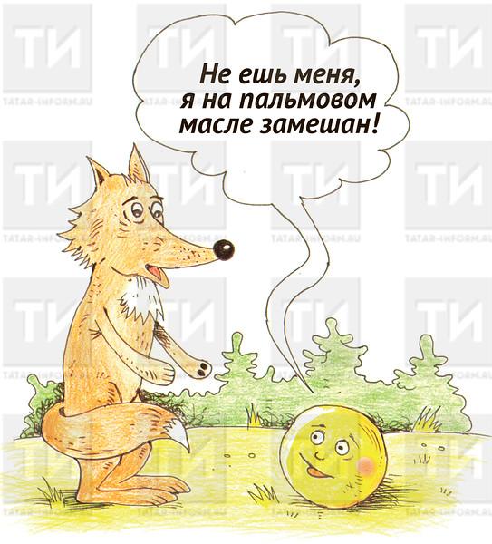 автор: Анастасия Васильева