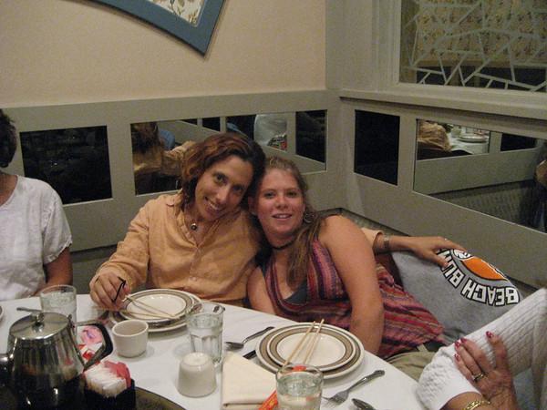 08 Gal & Sivan's MA Visit
