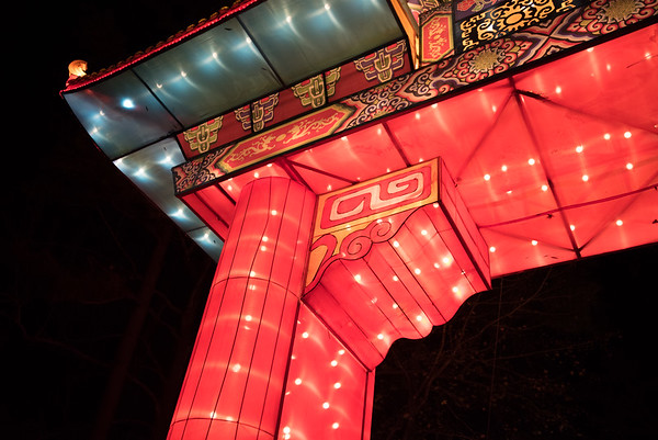 Koka Booth Chinese lanterns