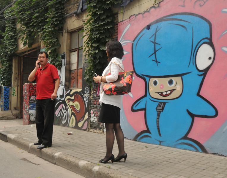 china=street talkers and graffitiDSC_9434.jpg