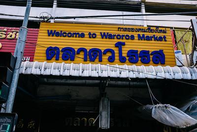 Wararos  market 2014