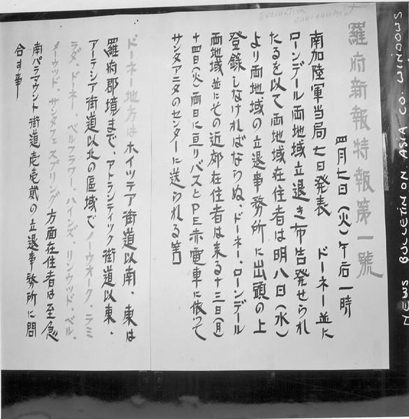 BulletinInformingOfUpcomingEvacuation-1942-04-11.jpg