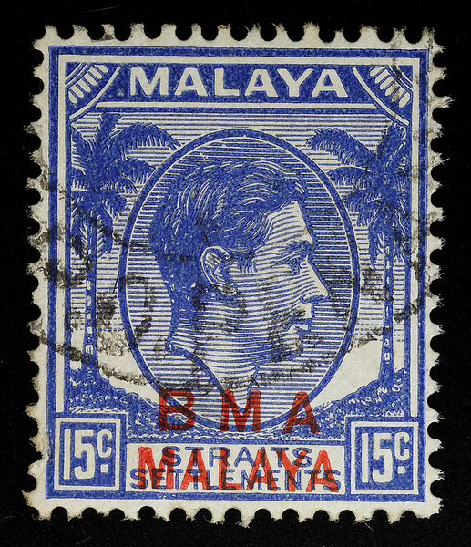 BMA Malaya 15c 12ba steel blue on substitute paper (8 July 1947)