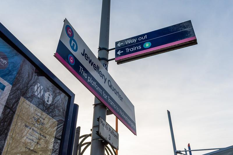 Midland Metro / West Midlands Metro branding