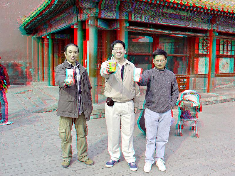 China2007_131_adj_smg.jpg